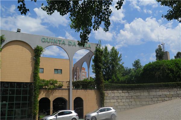 Quinta dos Lagareiros - 2137